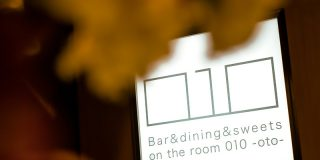 010_privateroom