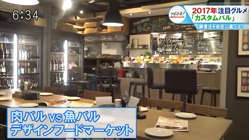個室 肉バルvs魚バル DESIGN FOOD MARKET 新橋店