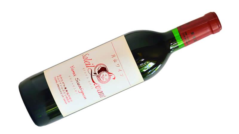 月山ワイン ソレイユ・ルバン ヤマソービニヨン 2014