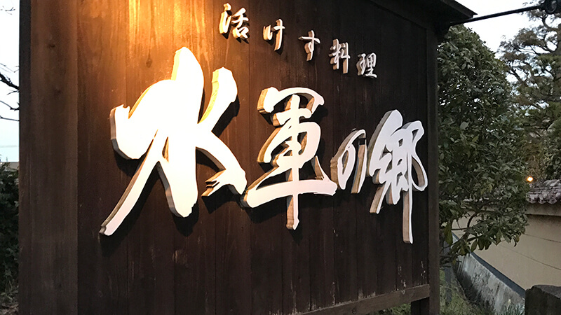 hiroshima_16