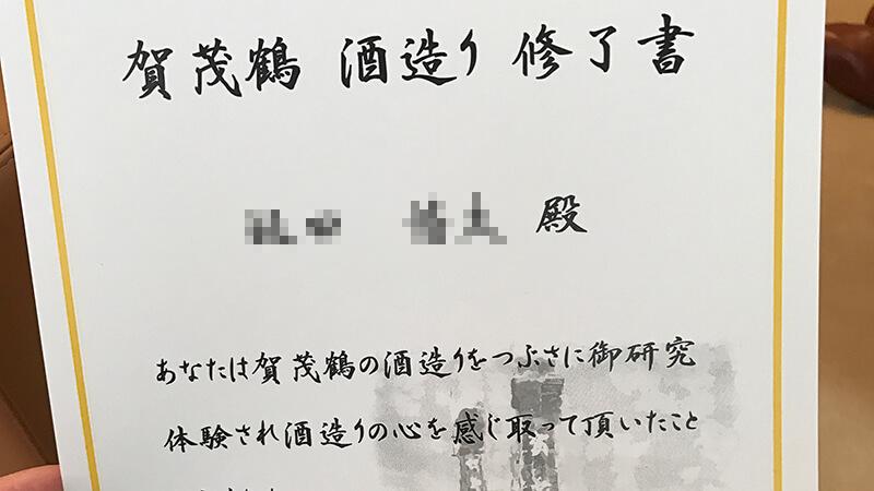 hiroshima_46