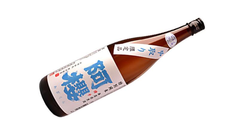 阿櫻 『特別純米無濾過生原酒 中取り』