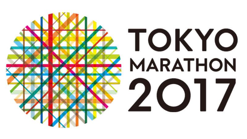 東京マラソンはみんなが楽しめるお祭り!