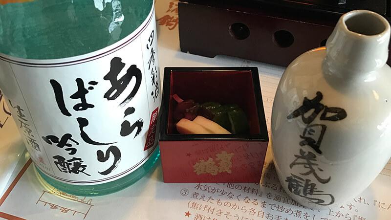 hiroshima_50
