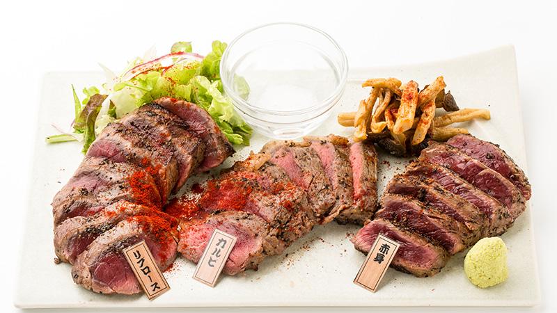 「馬肉のステーキ3種盛り合わせ」通常4,980円→829円