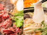 桜鍋 海鮮鍋