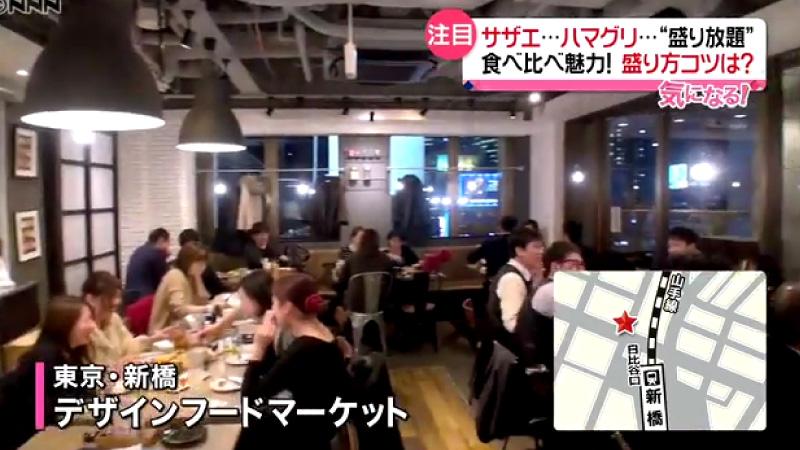 新橋駅近く!選べる体験型バル