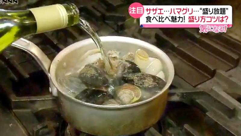 選んだ貝はその場で調理