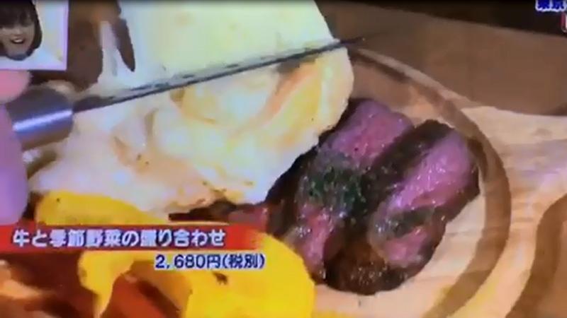 ラクレットチーズ『牛と季節野菜の盛り合わせ』