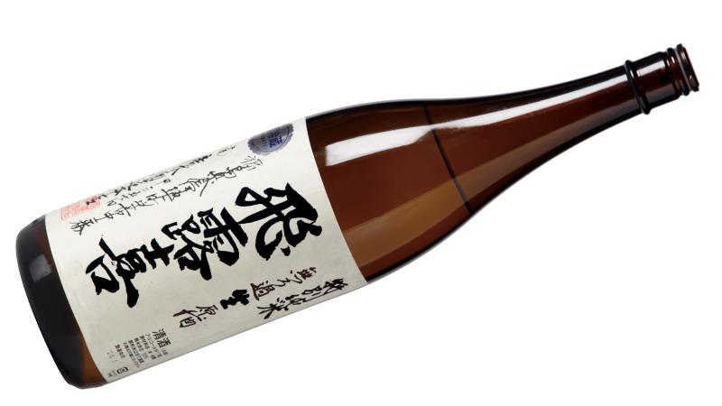 G20大阪サミットに華を添えた日本酒「廣木酒造」