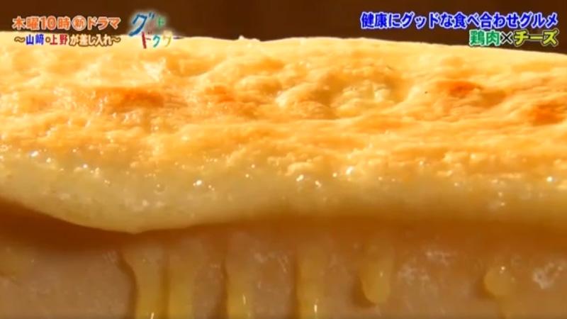 とろっとろのラクレットチーズ