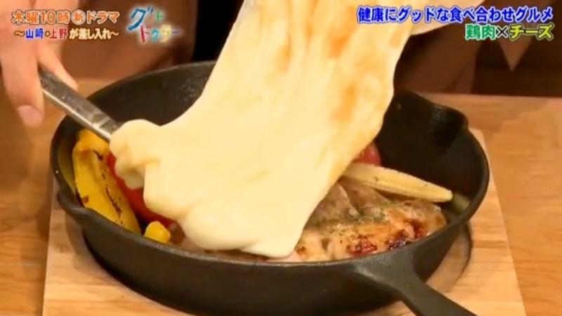 鶏肉×チーズは暑い夏の疲労回復に最適!