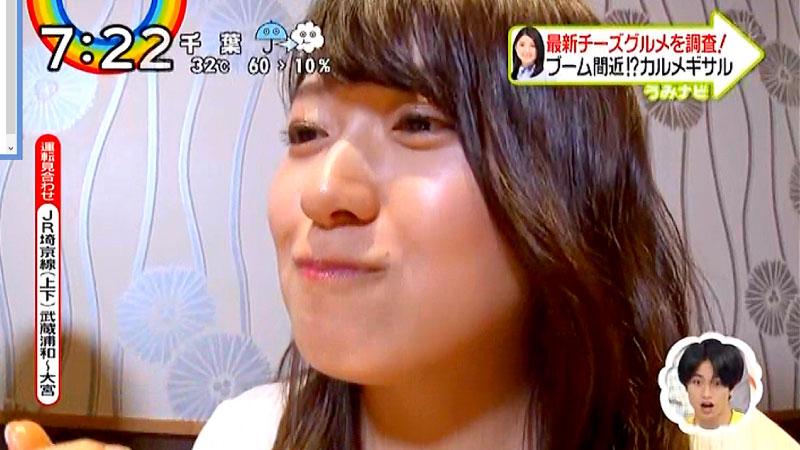 日本テレビアナウンサーの尾崎里紗さん