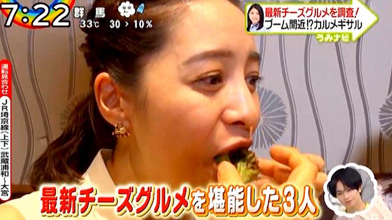 日本テレビアナウンサーの後呂有紗さん