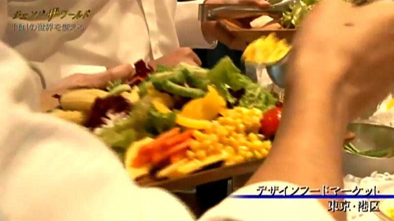 新鮮野菜たっぷりのサラダバー