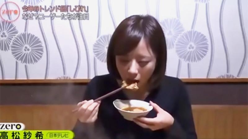 日本テレビの高松紗希さんが実食