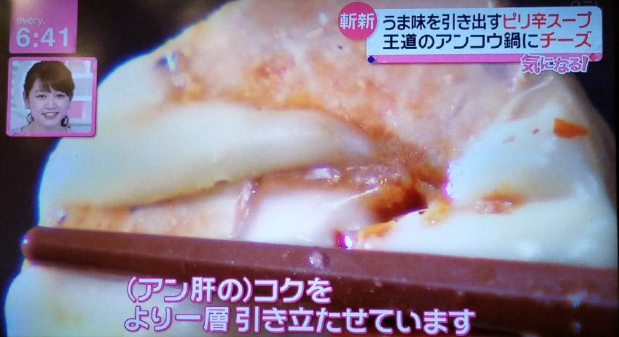 日本テレビの高橋若菜さんコメント2