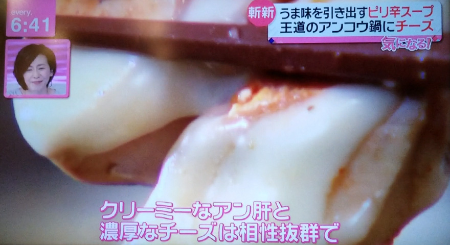 日本テレビの高橋若菜さんコメント