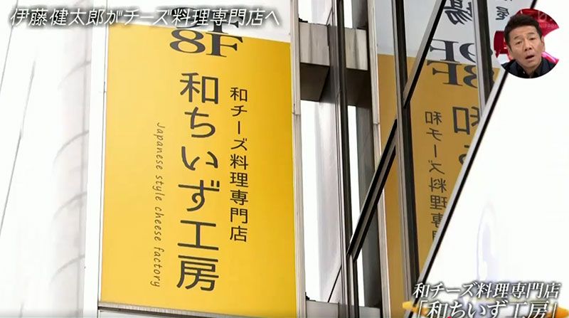 新橋駅2分!ニューオープンのシュラスコバル