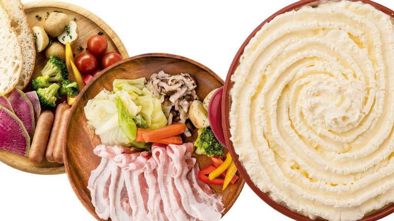 選べるスープのふわふわチーズ鍋付きプラン