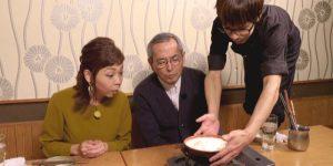 『土井善晴の美食訪問』和ちいず工房紹介