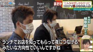 中京テレビキャッチ!新型コロナで狂わされた人生デザインフードマーケット名古屋特集