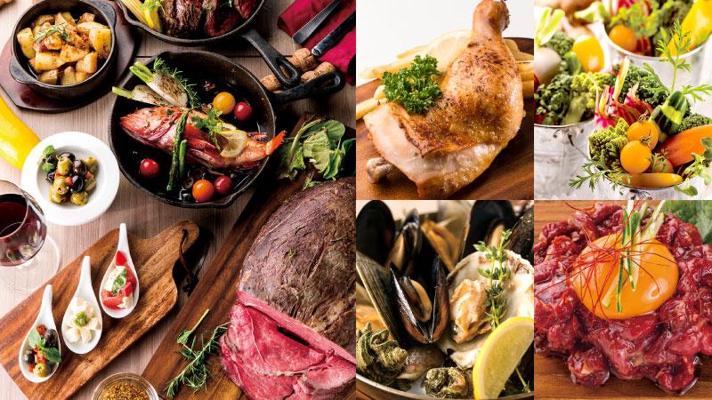 お家がバルに変身!肉バル魚バルのメニューを自宅で「デザインフードマーケット 」