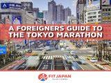 【東京マラソン応援企画!】東京マラソン2017年の完走メダル掲示の方は、お会計から20%OFF♪